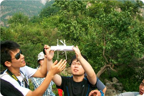 龙湖西泰山风景区拓展训练