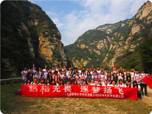 北京密云云蒙峡风景区